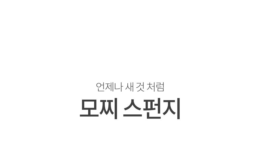 daydream_cover_cushion_03.jpg